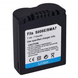 Baterija za Panasonic S006E 7.4V 710mAh li-ion