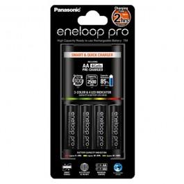 Panasonic Eneloop BQ-CC55E punjač baterija sa 4 baterije eneloop Pro 1.2V 2500mAh Ni-MH