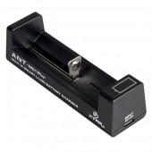 XTAR ANT-MC1 Plus punjač Li-ion baterija