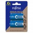 Fujitsu R14 (2B) FJ 1/2 1.5V Cink-karbon baterija