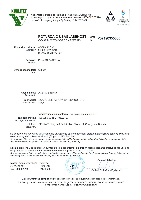 Potvrda o usaglašenosti EMC CR-611