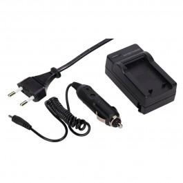 Punjač za JVC BN-VF823/808/815 baterije