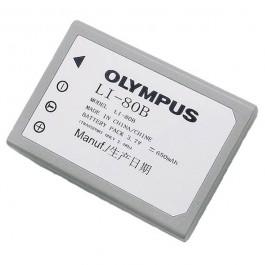 Kamera Li-80B 3.7V 650mAh Li-Ion punjiva baterija