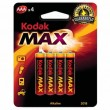 Kodak Max LR03 1/4 1.5V alkalna baterija