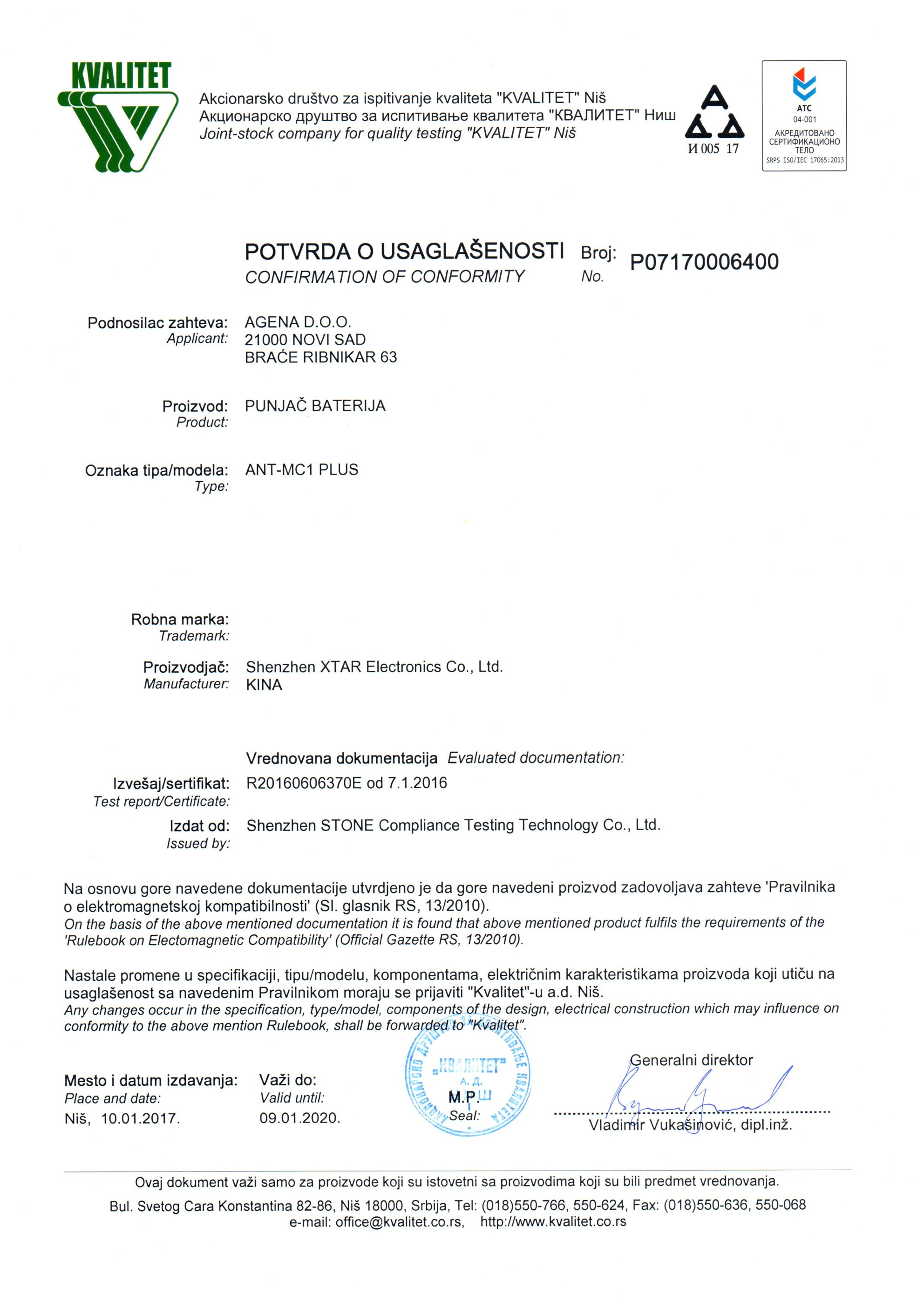XTAR ANT-MC1 Plus EMC potvrda o usaglašenosti