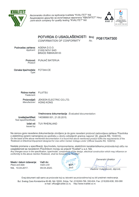 Fujitsu FCT344-CE LVD potvrda o usaglašenosti