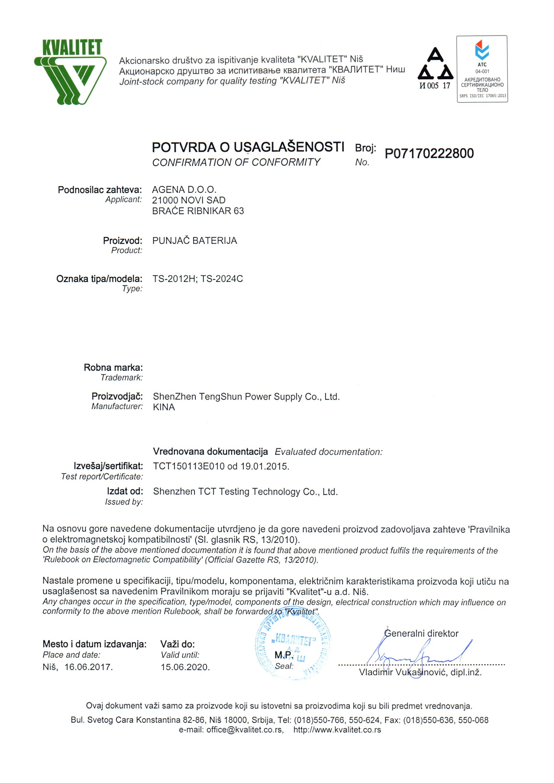 TS-2024C EMC potvrda o usaglašenosti.