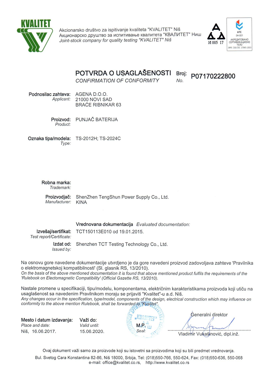 TS-2012H EMC potvrda o usaglašenosti.
