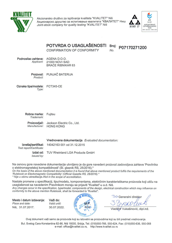 Fujitsu FCT345-CE EMC potvrda o usaglašenosti