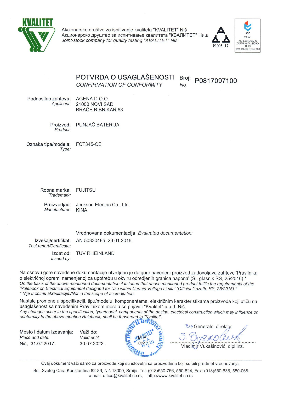 Fujitsu FCT345-CE LVD potvrda o usaglašenosti