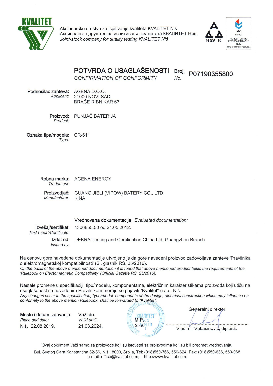 Agena Energy CR-611 EMC potvrda o usaglašenosti