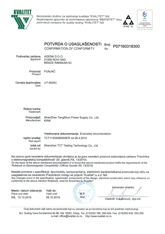UT-6026C EMC potvrda o usaglašenosti